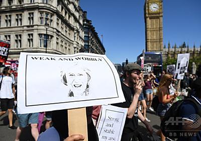 英保守党と民主統一党の協力、60万人が反対署名 写真4枚 国際ニュース:AFPBB News