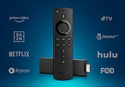 4K/HDRとAlexa対応の「Fire TV Stick 4K」は6,980円。Dolby VisionやHDR10+ - AV Watch