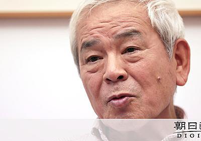 「自分なら辞めてる」文化庁前長官 補助金不交付を問う:朝日新聞デジタル