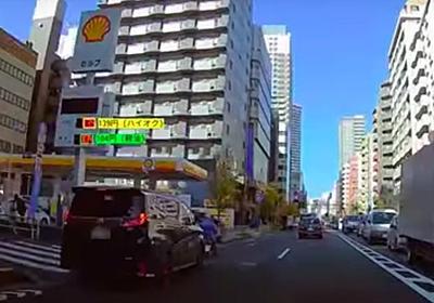 """ヤフー、道路沿いの視覚情報を""""テキスト化""""する実証実験--ドラレコ情報をAIで解析 - CNET Japan"""