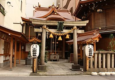 東京銭洗い弁財天・日本橋 小網神社 - CACTUS & PLAID