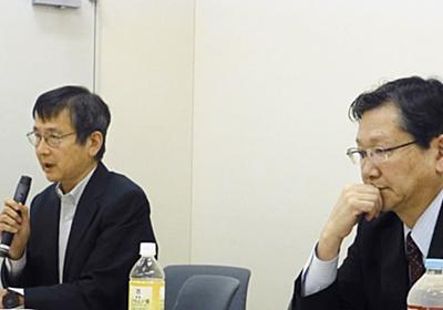 韓国徴用工判決への批判、誤り 弁護士ら「人権救済を」 | 共同通信 - This kiji is