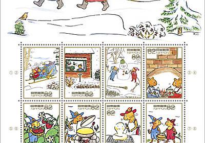 特殊切手「季節のおもいでシリーズ 第4集」の発行 - 日本郵便