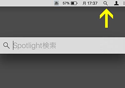 私が月に1度やってるMacのメンテナンス方法 | Stocker.jp / diary