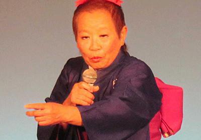 正司敏江さん死去、脳梗塞で 夫婦漫才「敏江・玲児」 大きなピンクのリボンに着物で/芸能/デイリースポーツ online