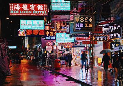 中国で働くための求人サイト5選【就労ビザ難化の噂も解説】 | NNA jobwire navi