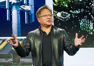 NVIDIA CEO ジェンスン・フアン氏、Arm CEO サイモン・シガース氏が共同会見 約4.2兆円の買収については自動運転などAI時代への次の一手 - Car Watch