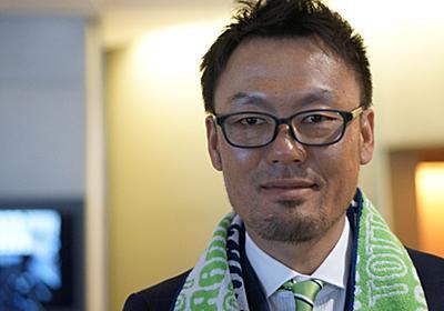 元日本代表の森岡隆三監督 部屋が用意されぬJ3の扱いに不満 - ライブドアニュース