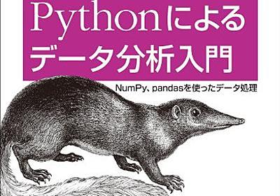 Python pandas で e-Stat のデータを取得したい - StatsFragments