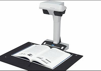 A3サイズに対応し本の膨らみを自動補正するスキャナ「ScanSnap SV600」 - GIGAZINE