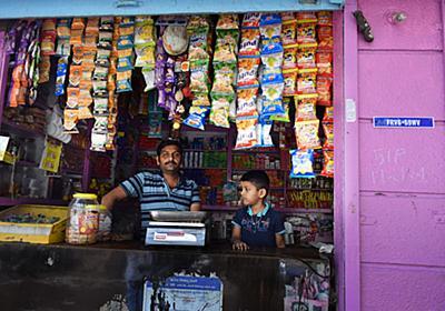 MIT Tech Review: インドのスラム街をグーグルのデジタル住所が変えている