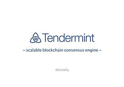 """次世代のコンセンサスエンジン""""Tendermint""""の話をしました @blockchain.tokyo #8 - Mercari Engineering Blog"""