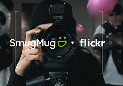 写真共有サービスのFlickrがライバルサービスのSmugMugに買収され世界最大の写真サービスコミュニティが誕生 - GIGAZINE