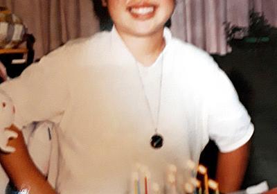 「どんな大人になっていた?」意識不明15年、亡き娘へ - 一般スポーツ,テニス,バスケット,ラグビー,アメフット,格闘技,陸上:朝日新聞デジタル
