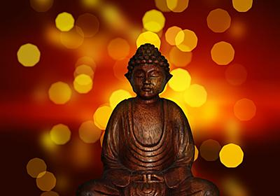 Mindfulness Vs Meditation: The Difference Between These Two Pathways To Well-Being And Peace Of Mind