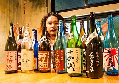 ラーメン屋なのに50種類の日本酒が飲み放題!水道橋、蟻塚が美味くてヤバイ | 東京上野のWeb制作会社LIG