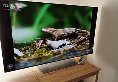 4K有機ELテレビはまだ買うな!LG製55インチOLED55C7P詳細レビュー | ステマなし
