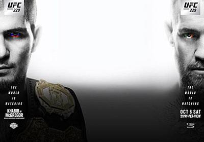 *UFC 229* ~UFC 229: Khabib vs McGregor (6 октября 2018 года) - ВИДЕО ВИДЕО | Peatix