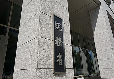 ドコモの優遇は禁止、「公正競争確保の在り方に関する検討会議報告書」が公開