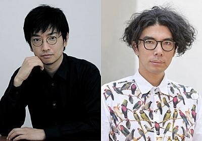 ラーメンズ・小林賢太郎、芸能界引退 相方・片桐仁「感謝しかありません」   ORICON NEWS