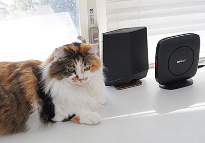 """バッファローのWi-Fi 6ルーターで「Wi-Fi EasyMesh」を使う【自宅Wi-Fiの""""わからない""""をスッキリ!】"""
