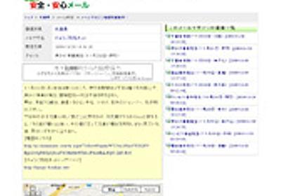 痛いニュース(ノ∀`) : 女子児童に「もう家に帰り」と老人が声をかけ、帰る児童をその場から見守る事案が発生…兵庫・伊丹 - ライブドアブログ