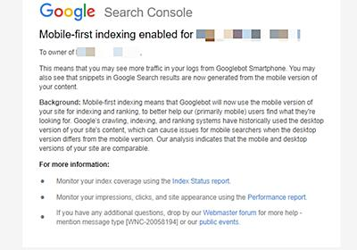 Google Search Console Teamから「Mobile-first indexing enabled」という通知が届く | UMA
