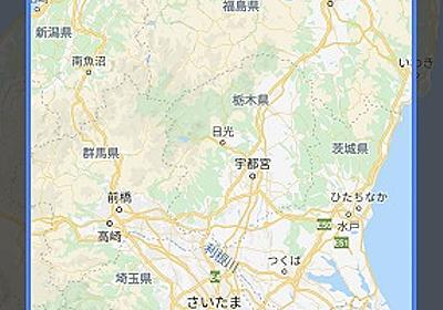 日本のGoogleマップが「オフラインマップ」に対応 まずはAndroidから - ITmedia NEWS