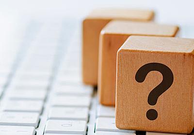「アルゴリズムって何?」を専門家が分かりやすく解説 - GIGAZINE
