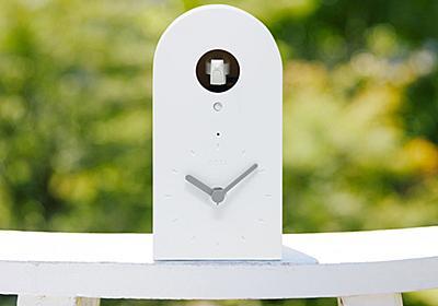1人暮らしの母が大喜び!親子の絆を深める「IoT鳩時計」の不思議な力 | ニュース3面鏡 | ダイヤモンド・オンライン