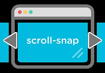 表示領域にピタッと移動!CSSでスクロールスナップを実装しよう | Webクリエイターボックス