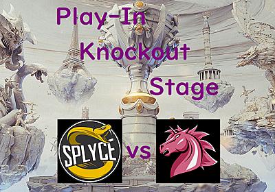 【対戦結果まとめ】Worlds 2019 Play-In Knockout Stage SPY vs UOL - 内輪でLoLしない?~リーグオブレジェンドのブログ~