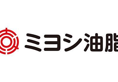 トランス脂肪酸のご心配について 食品製品 事業内容 ミヨシ油脂株式会社
