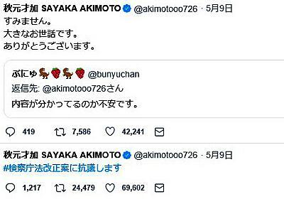 「黙れブス」物言う女性に攻撃激化 罵声だらけのSNS:朝日新聞デジタル