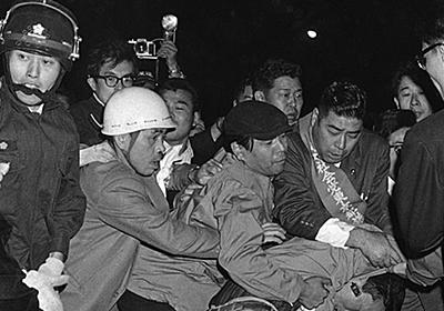 日韓「友好幻想」の終焉:日経ビジネスオンライン