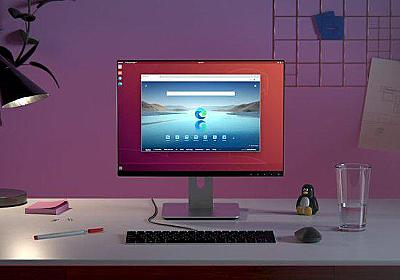 マイクロソフト、「Microsoft Edge for Linux」プレビュー版をついにリリース。なぜマイクロソフトがLinux版を開発しているのか? - Publickey