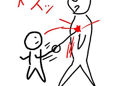 幼児との外出に向いているのはパパさんだと思う - 液体パパ