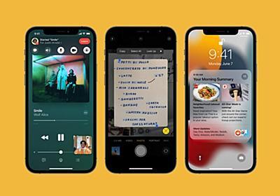 ついに配信が始まった「iOS 15」、その注目すべき新機能のすべて | WIRED.jp