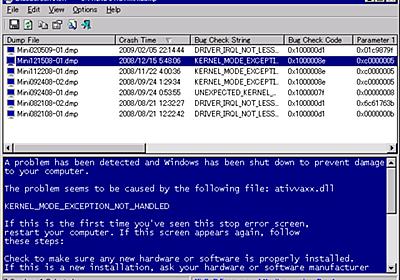 ブルースクリーンで強制終了した原因を解析して教えてくれるフリーソフト「BlueScreenView」 - GIGAZINE