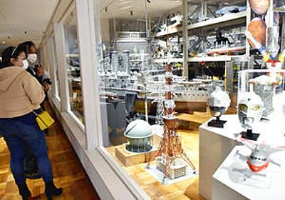 「特撮の聖地」須賀川に誕生 模型など展示、文化を継承・発信:福島民友ニュース:福島民友新聞社 みんゆうNet