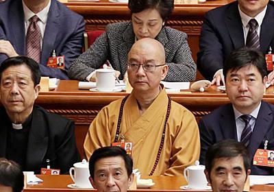 弟子の尼僧が中国仏教協会会長をセクハラ告発:日経ビジネスオンライン