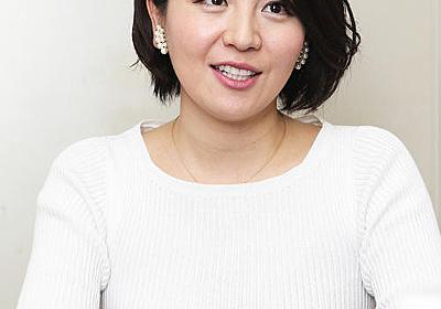 大橋未歩、新井容疑者に「判決出るまで犯人でない」 - 女子アナ : 日刊スポーツ