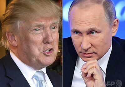 トランプ氏とプーチン大統領の会談計画報道、双方が否定 写真1枚 国際ニュース:AFPBB News