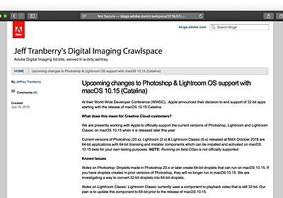 Adobe、32-bitアプリが使えなくなる「macOS 10.15 Catalina」でサポートできるPhotoshopとLightroomのバージョンや機能についてAppleと協力し情報を公開。 | AAPL Ch.
