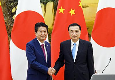 「競争から協調へ」 日中首相「新段階」で一致  :日本経済新聞