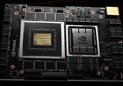 NVIDIA、Armベースのデータセンター向けCPU「Grace」発表 - ITmedia NEWS