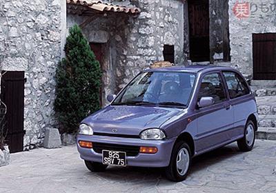 スバル「ヴィヴィオ」 ひときわ輝いた「スバルの軽」晩年の1台、どんなクルマ?   乗りものニュース