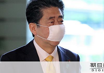 内閣支持率29%、発足以来最低に 朝日新聞世論調査:朝日新聞デジタル