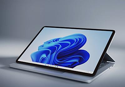 ○in1な可変式はWindowsノートの最適解か「Surface Laptop Studio」 #MicrosoftEvent