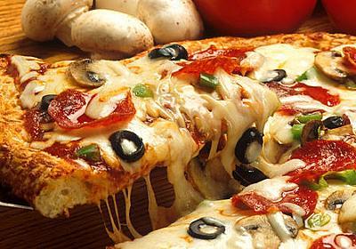 ピザがおいしいのには科学的な理由がある - GIGAZINE